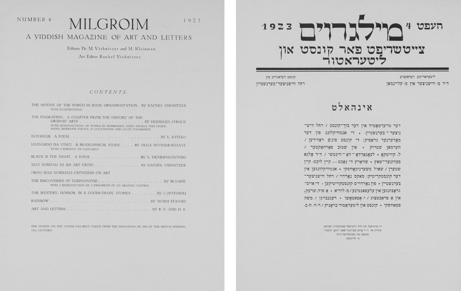 <p>Contents pages of <em>Milgroym</em> issue 4 in English and Yiddish</p>