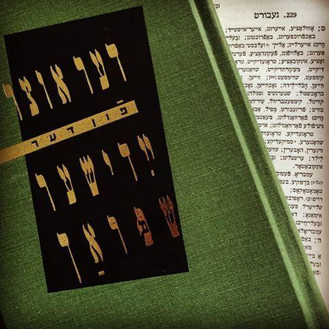 <p>Nahum Stutchkoff, <em>Der oytser fun der Yidisher shprakh</em>.  Image via @yiddishkayt on&nbsp;Instagram</p>