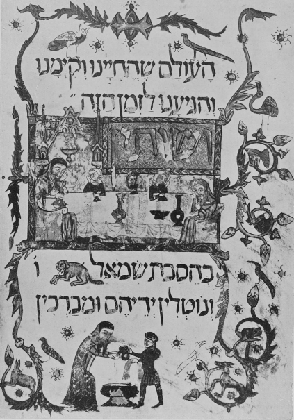 <p>Image 4: The Seder, from an illuminated Haggadah. (<em>Milgroym</em>, 1923)</p>