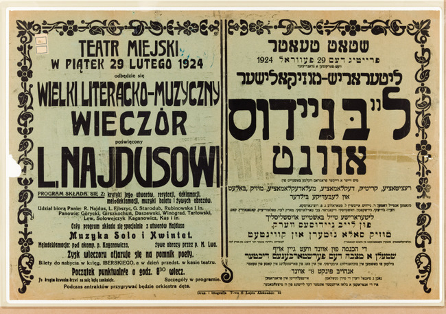 "<p>Grod­no. A&nbsp;literary/​musical evening pro­gram in mem­o­ry of poet Leib Naj­dus. via <a href=""http://polishjews.yivoarchives.org/archive/index.php?p=digitallibrary/digitalcontent&amp;id=407""><span class=""caps"">YIVO</span></a></p>"