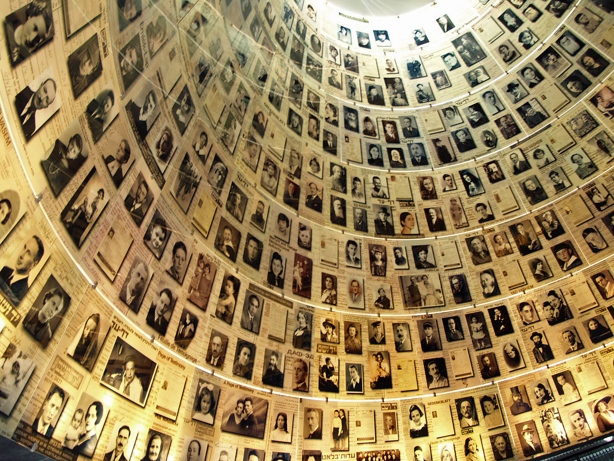 <p>Yad Vashem Hall of&nbsp;Names</p>