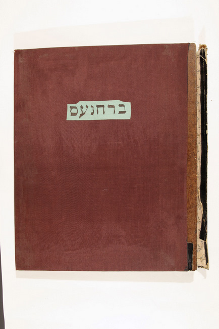 "<p>Kiejdany. Book of badkhones (wedding rhymes) by David Lindy, a badkhn (wedding entertainer), (excerpt). Undated. Source:&nbsp;<a href=""http://polishjews.yivoarchives.org/archive/index.php?p=digitallibrary/digitalcontent&id=2650""><span class=""caps"">YIVO</span></a></p>"