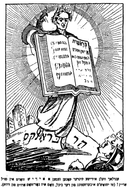 "<p>This 1926 cartoon from the humor periodical <em>Der groyser kundes </em>(The Big Prankster), titled ""The Jewish Torah in Yiddish,"" depicts Yehoash as Moses (and as a laurel-wreathed Dante), descending ""Mount Bronx"" to present his Bible translation to awestruck&nbsp;onlookers.</p>"