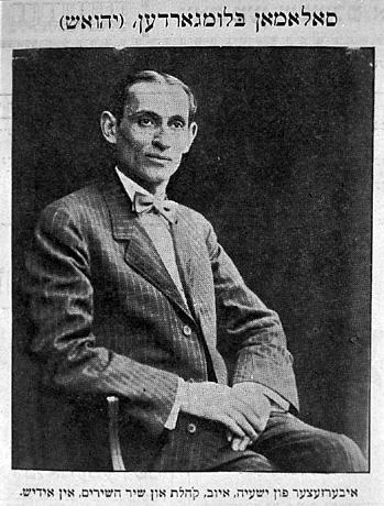 "<p>Portrait of Yehoash in <em>Der Groyser Kundes</em>, via <a href=""https://dbs.bh.org.il/image/the-poet-yehoash-in-der-groyser-kundas-new-york-1900-1920"">Beit HaTfutsot</a></p>"