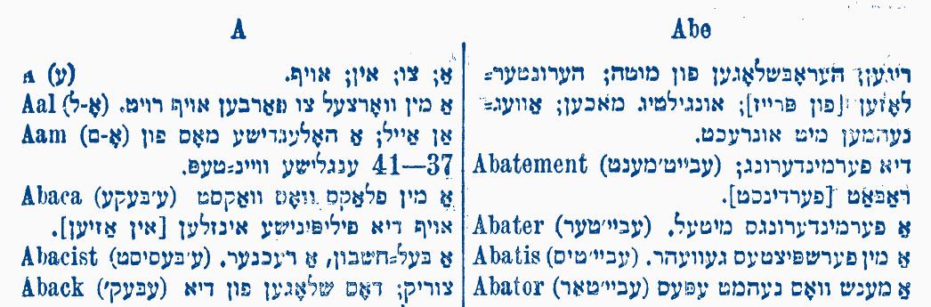 ייִדישיסטן | Yiddishists | In geveb