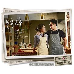 Lianhe Zaobao Brand Campaign 2017