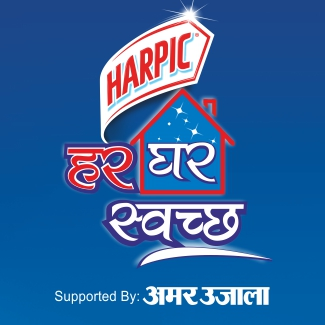 Har Ghar Swachh (A Joint Initiative of Amar Ujula & Harpic)