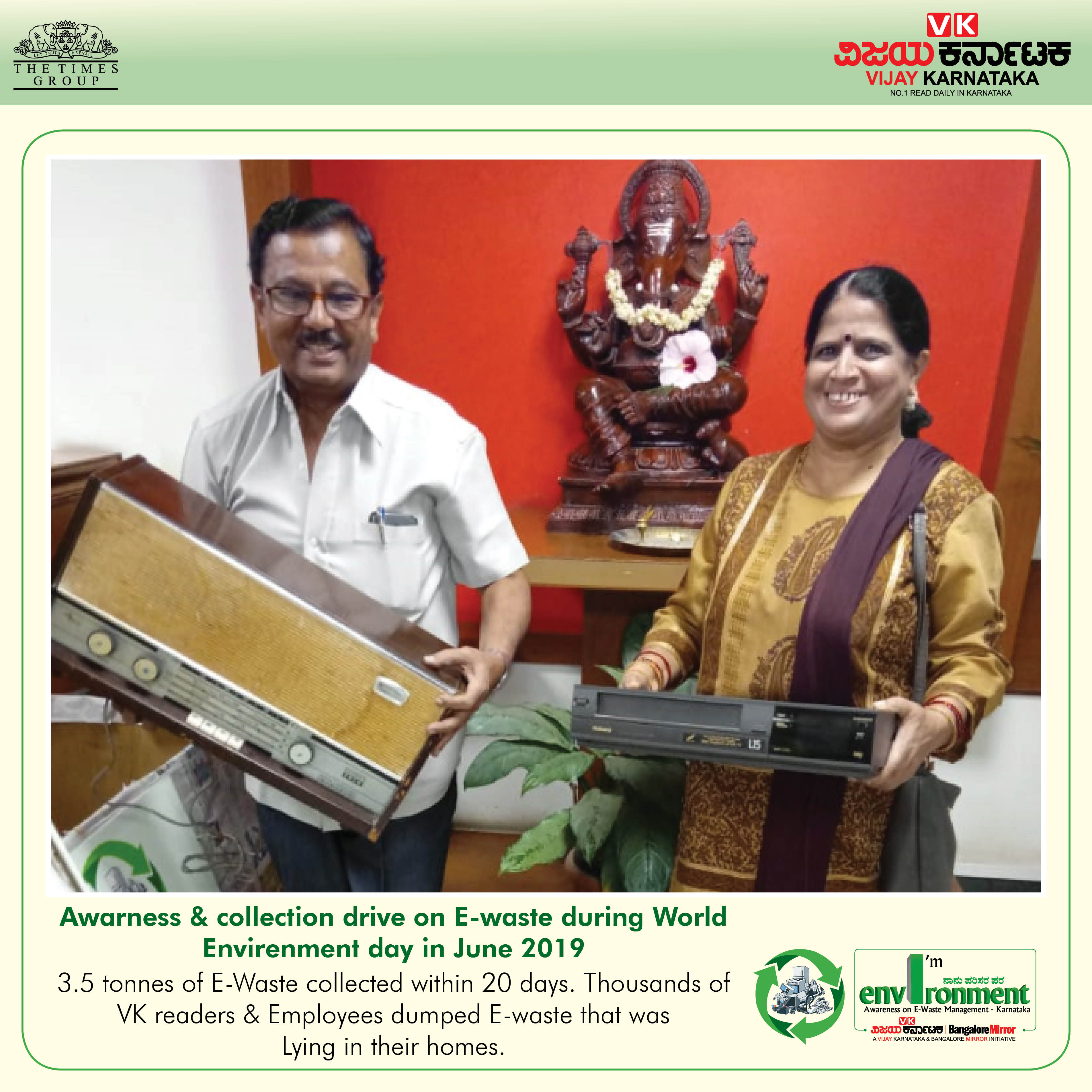 I'm Environment - Awareness & Collection of E-Waste in Karnataka