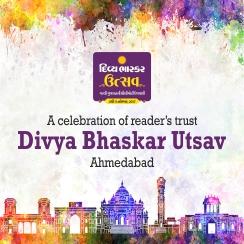 A celebration of Readers' Trust - Bhaskar Utsav