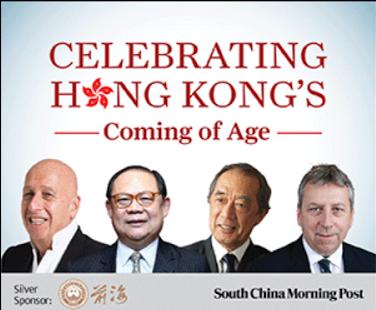 Celebrating Hong Kong's Coming of Age
