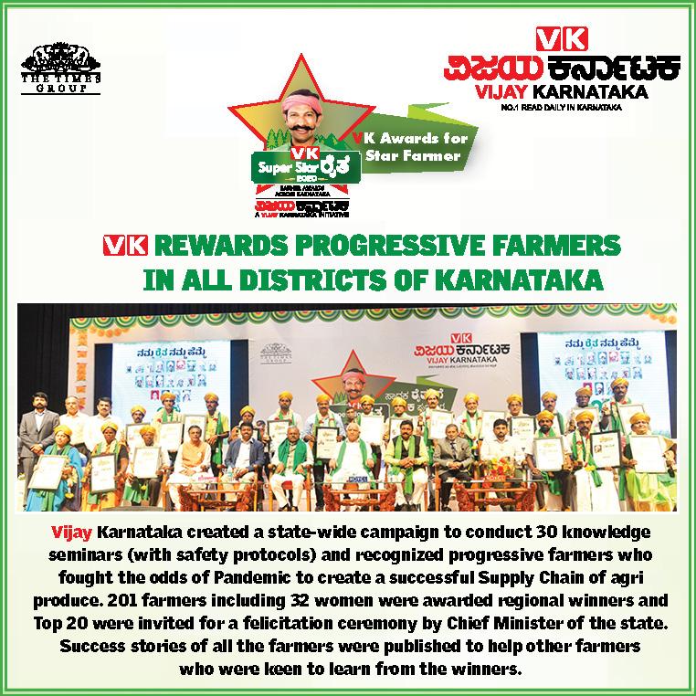 VK Super Star Raita (Farmer Awards)