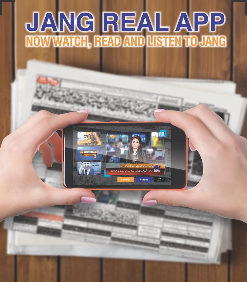 Jang Real