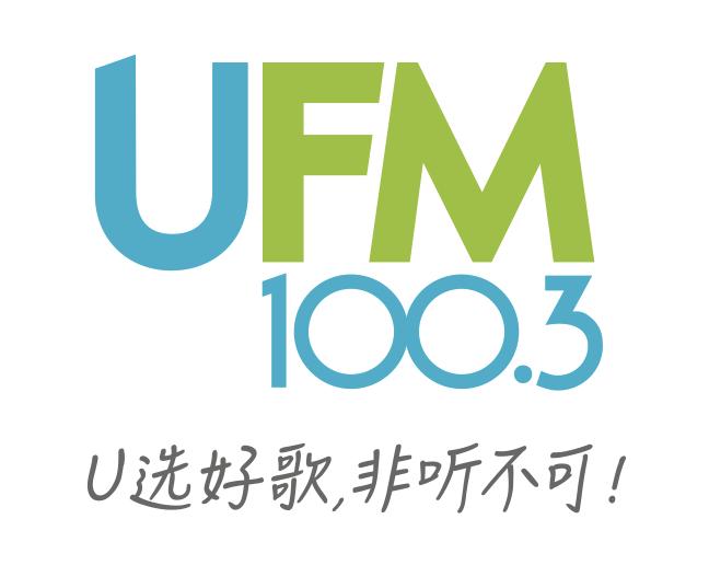 """""""FUN"""" UFM 100.3 Print Ads"""