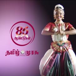 Tamil Murasu 85th Anniversary Campaign