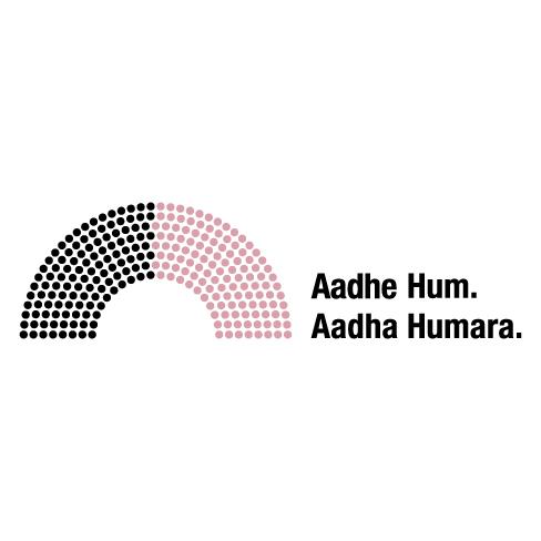 Aadhe Hum, Aadha Humara