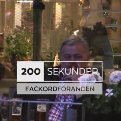 200 seconds