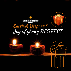 Sarthak Deepawali- Joy of giving Respect