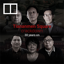 Tiananmen Square Crackdown : 30 years on
