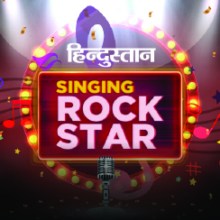 Hindustan Singing Rockstar  - How Hindustan got an entire country to sing