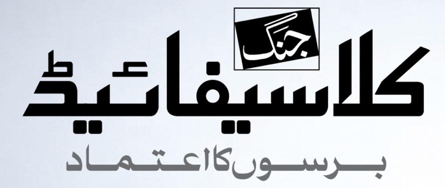 Jang QR Classifieds