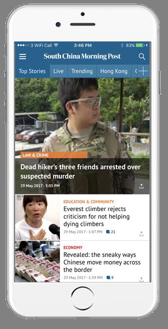 SCMP Mobile App