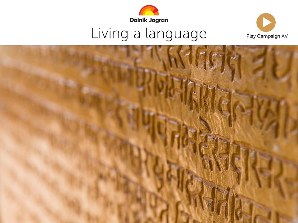 Living a Language