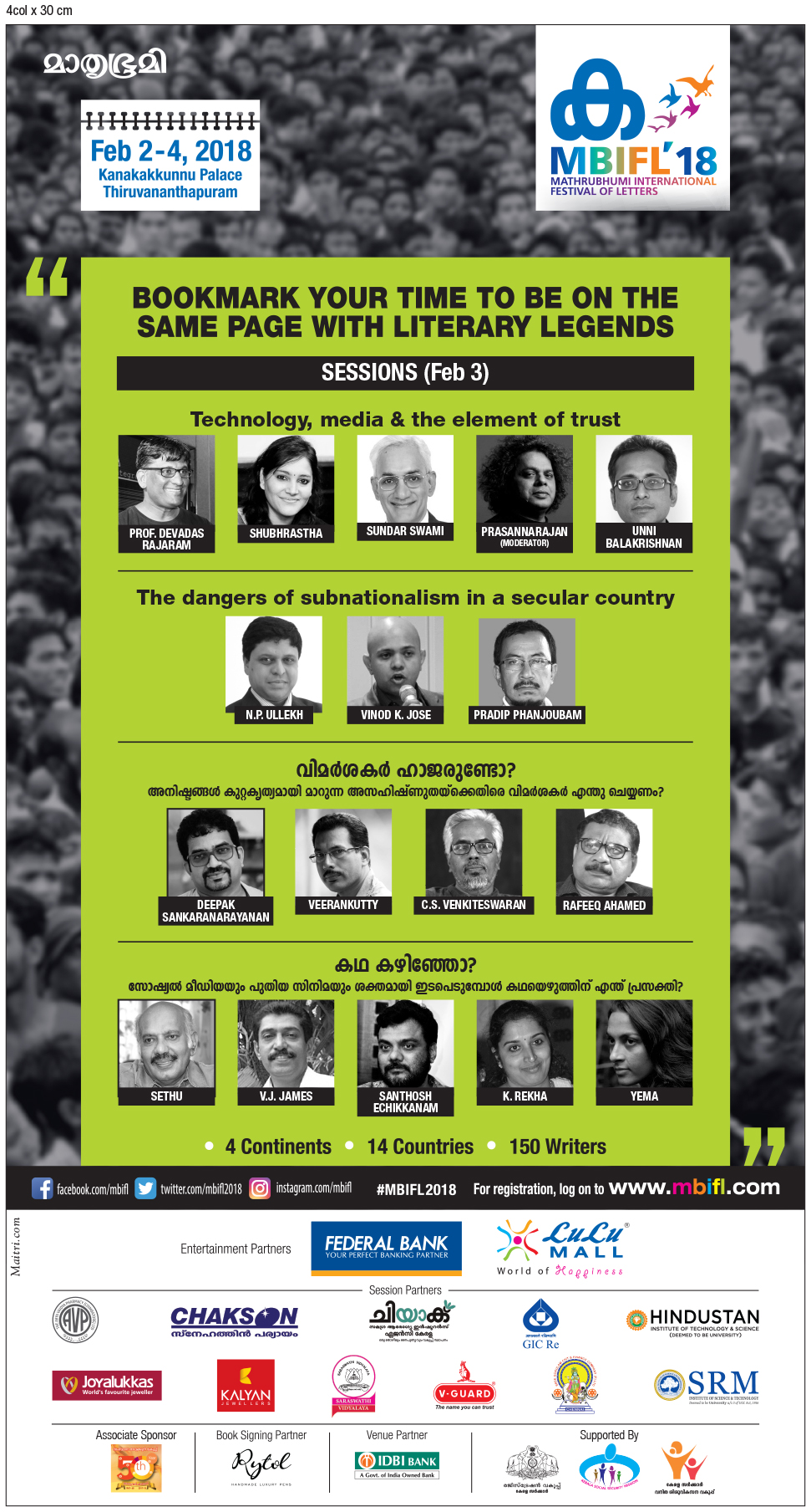 Mathrubhumi Festival of Letters 2018: Brand awareness campaign for the largest literature festival in God's own country