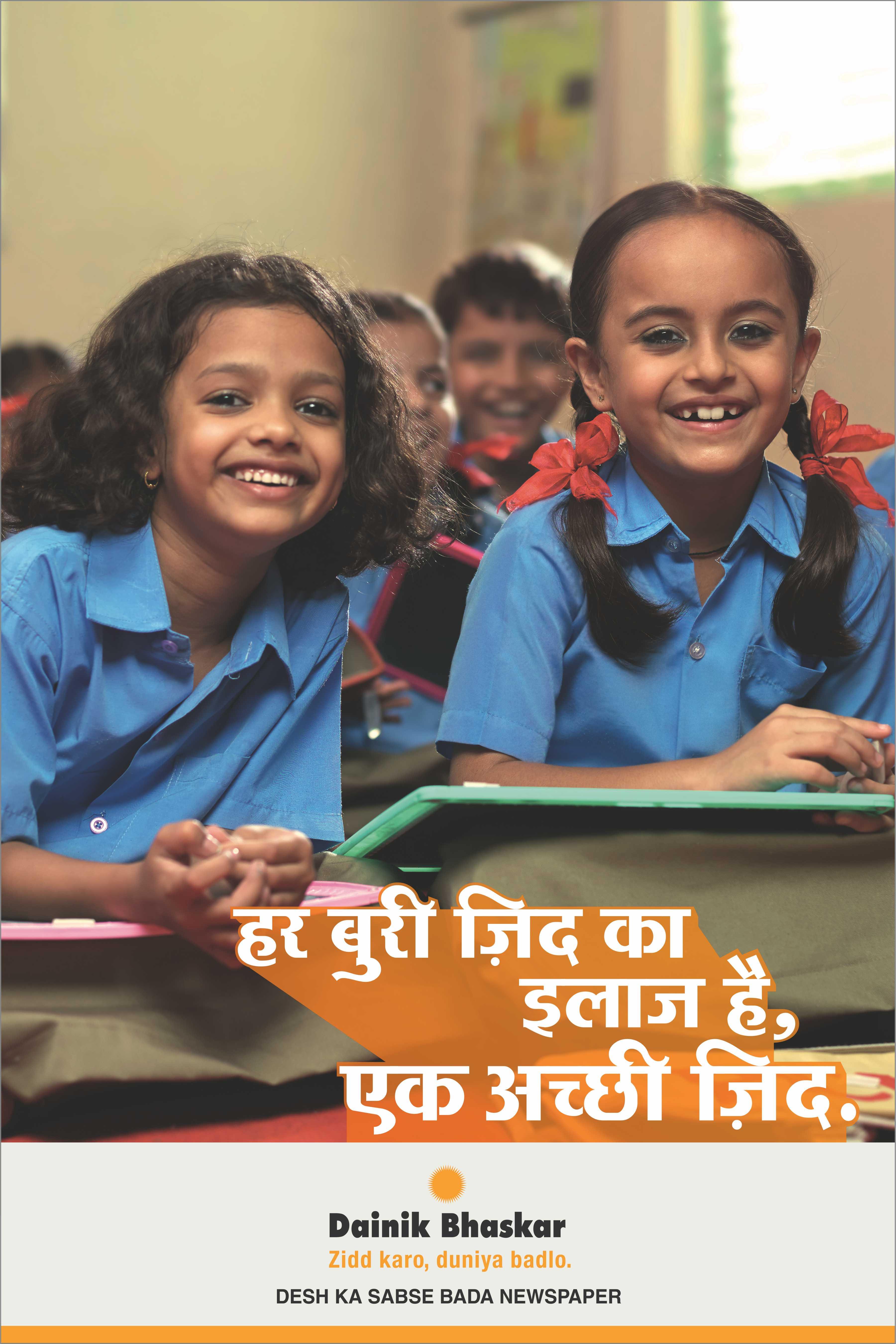 Dainik Bhaskar, Zidd Karo Duniya Badlo Campaign