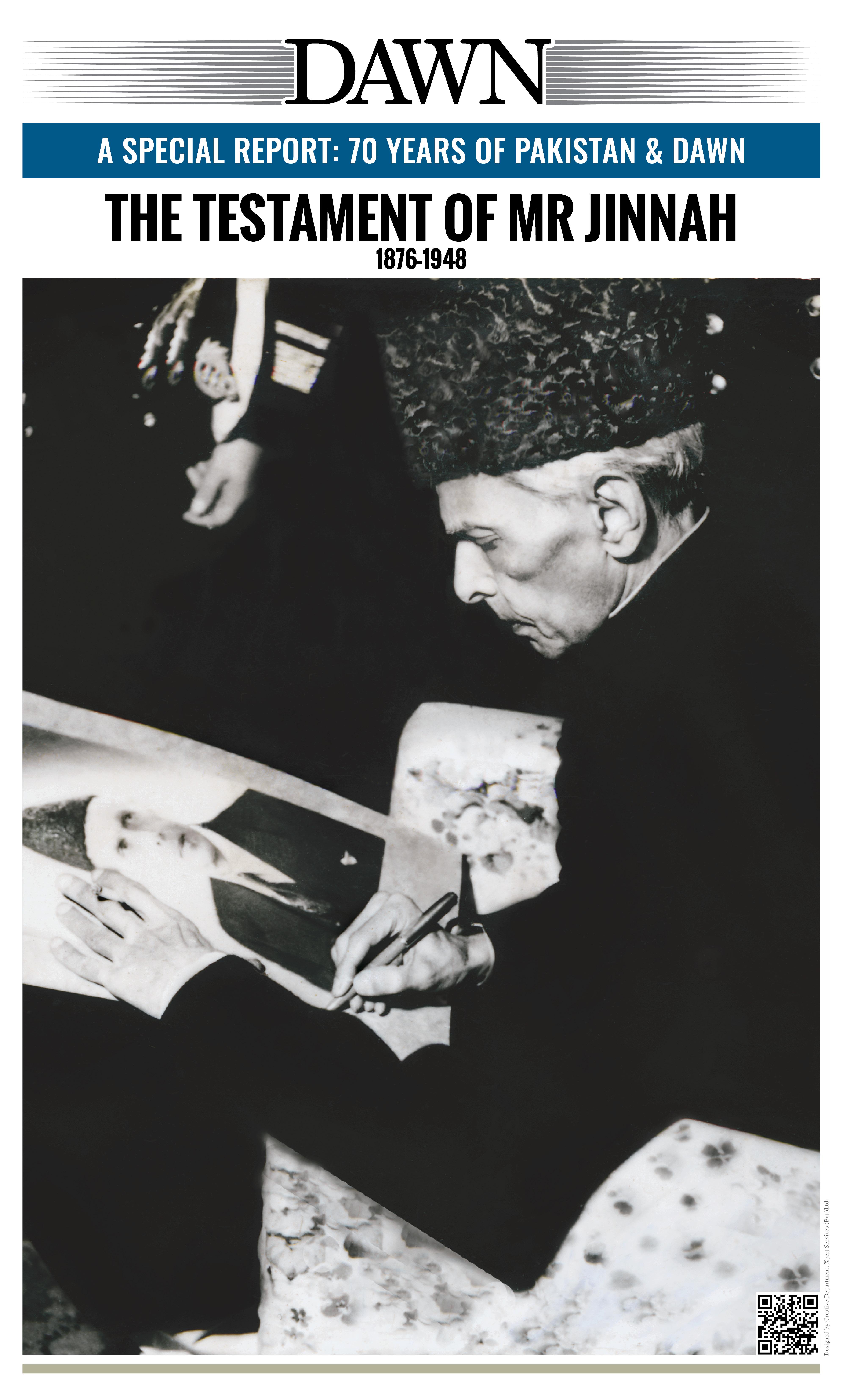 70 YEARS OF PAKISTAN & DAWN