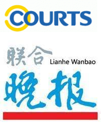 Lianhe Wanbao Takeover Campaign for Courts
