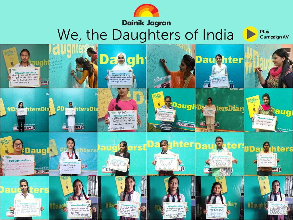 We, the Daughters of India