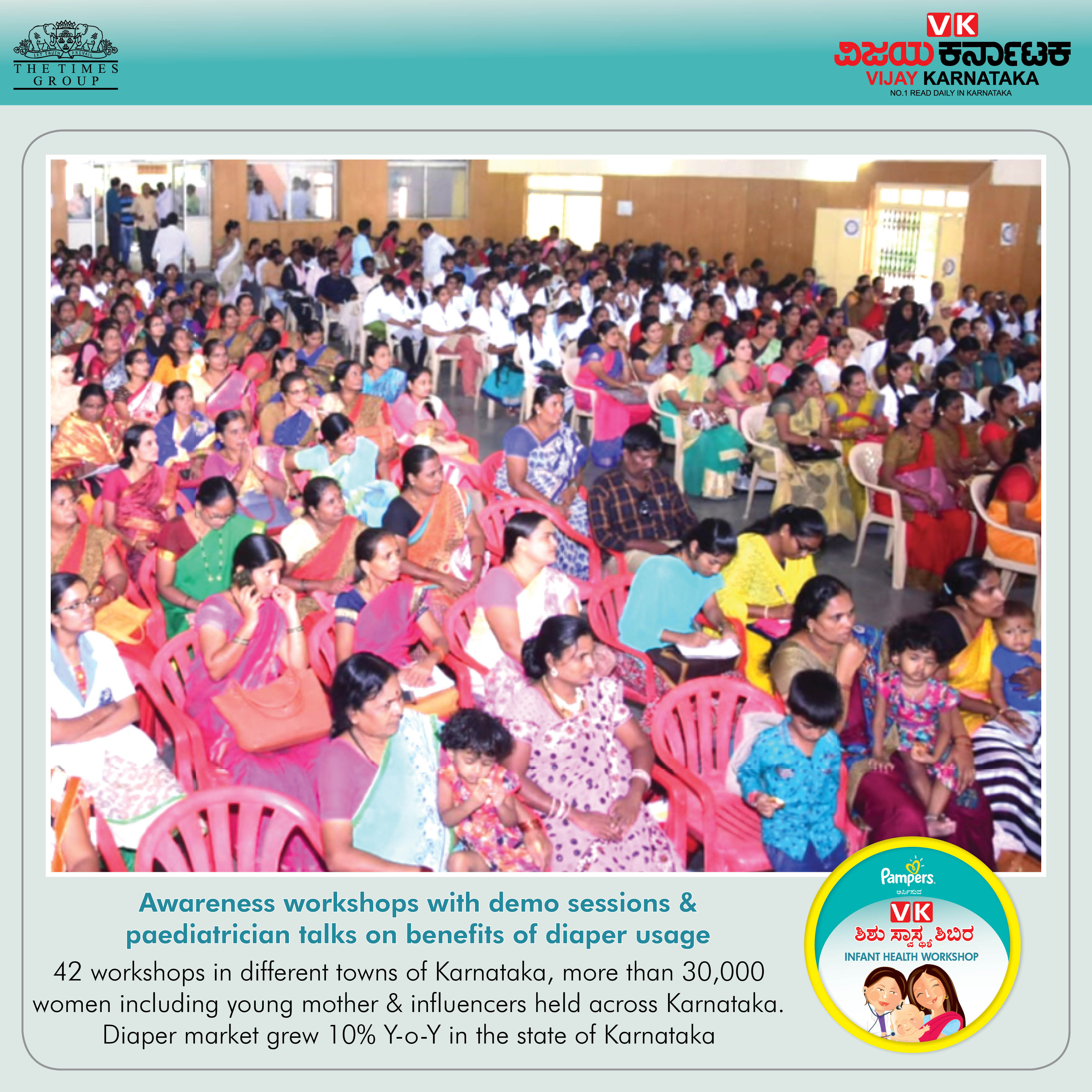 VK Shishu Swasthya Shibira (Infant Health Workshops) powered by Pampers