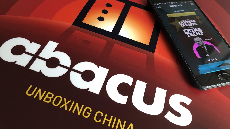Abacus - abacusnews.com