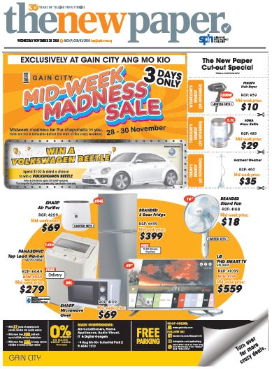 Gain City Mid-Week Madness Sale