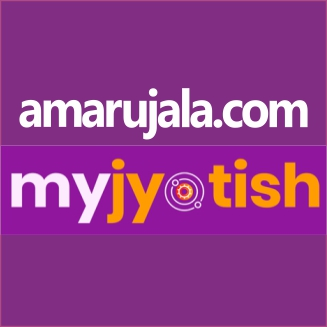 Amar Ujala myjyotish.com