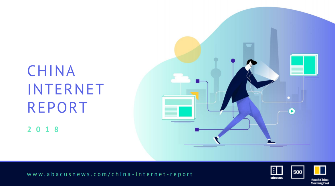 The China Internet Report (https://www.abacusnews.com/china-internet-report/)