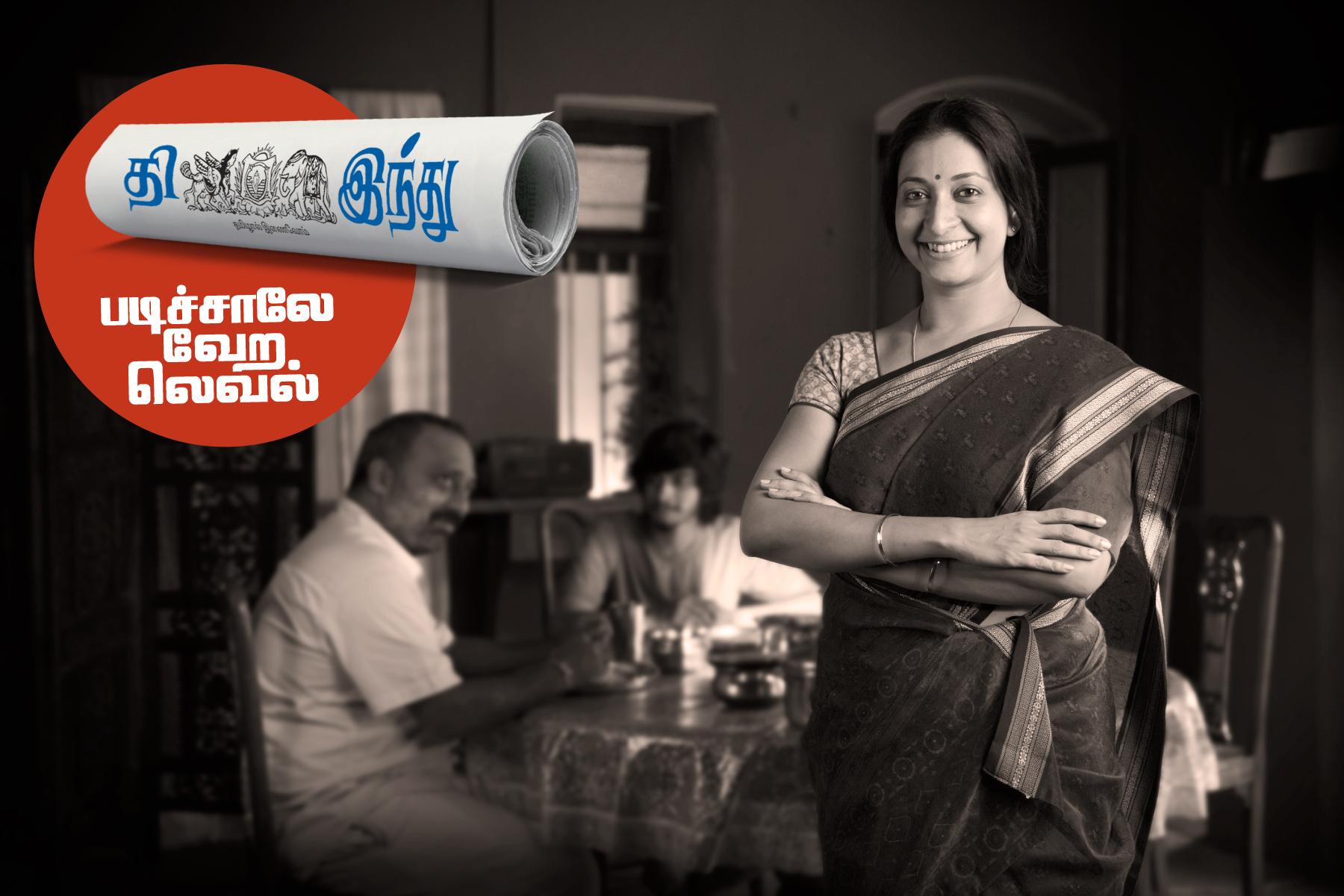 The Hindu Tamil 360 Degree Campaign