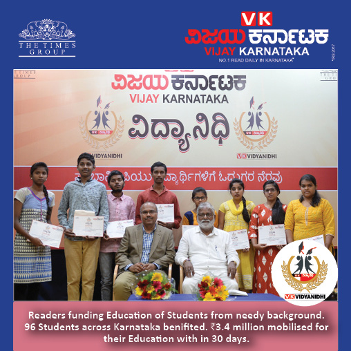 VK Vidyanidhi - Print Readers support bright students from needy background
