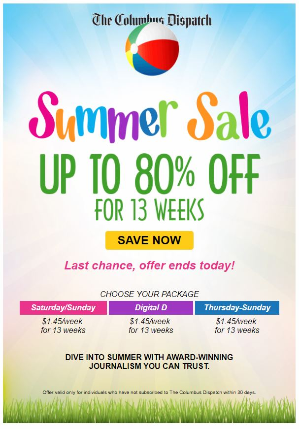 $1.45 Summer Email Campaign