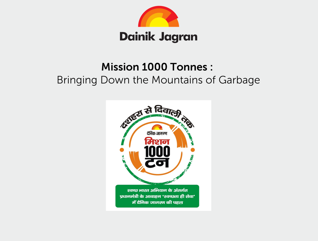 Bringing down the Mountains of Garbage