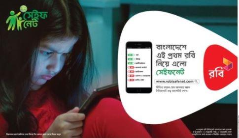 Safe Net Campaign