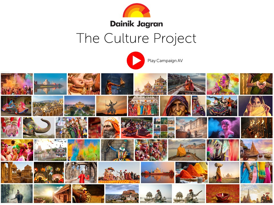 The Culture Project