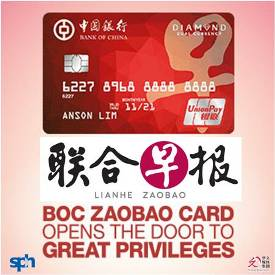 Bank of China Lianhe Zaobao Co-Brand Credit and Debit Card