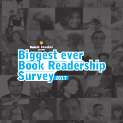 Biggest ever Book Readership Survey