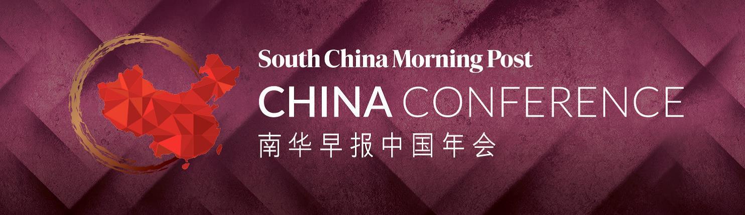 South China Morning Post China Conference 2016