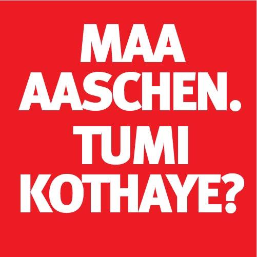 Maa Aaschen Tumi Kothaye