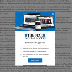 The Star Subscription Experience
