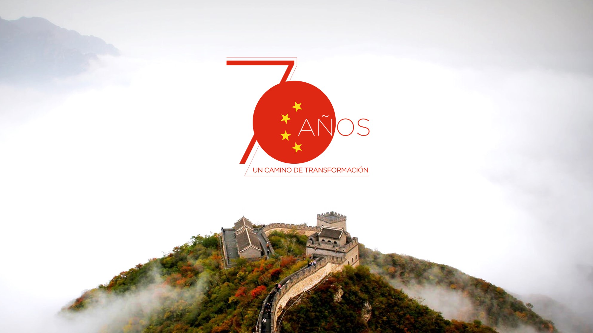 Chinas 70s anniversary