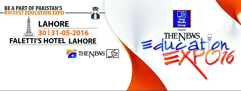 The News Education Expo