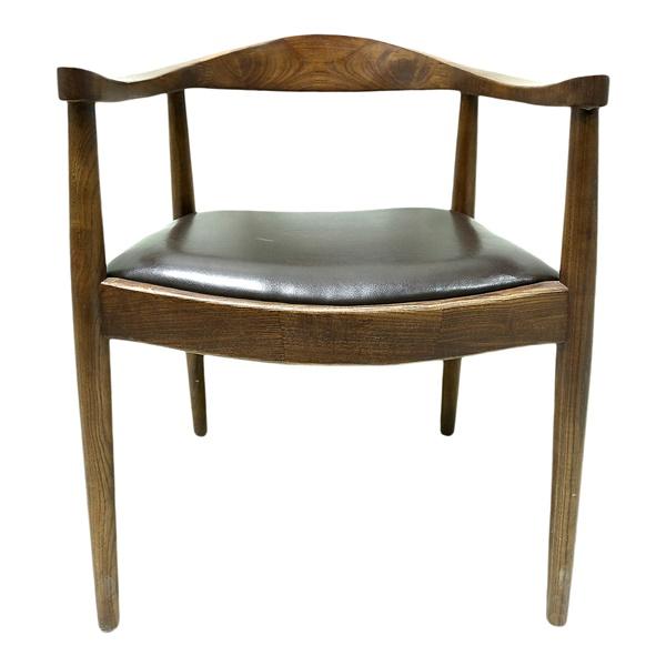 Virgil Dining Chair